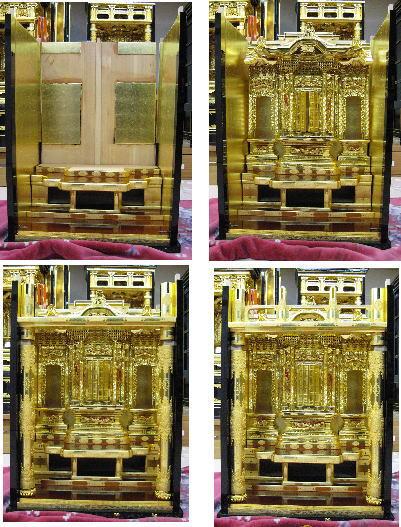 2007-5-31-2.jpg