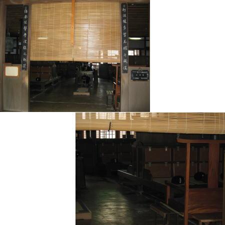 2007-6-29-3.jpg