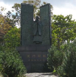 東本願寺道路
