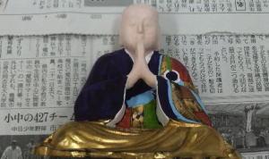 仏壇洗濯--仏像修復--