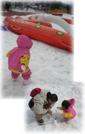 長野へスキー