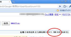 2009-11-10-3.jpg