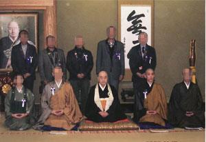 永平寺の貫首様と記念撮影