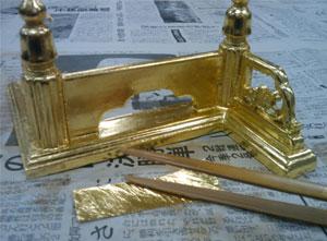 金箔押の風景