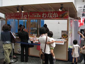 大阪ので食べた たこ焼き
