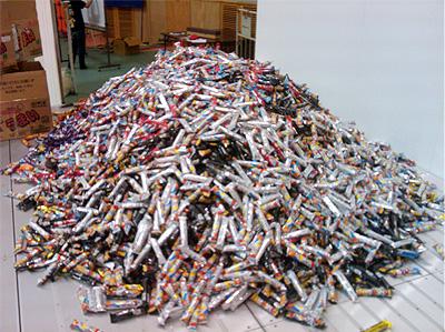 1万4千本のうまい棒